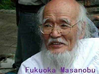 fukuokamasanobu